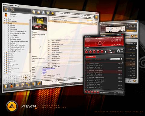 Программы для ПК : AIMP2 - отличный аудиоплеер, бесплатный софт